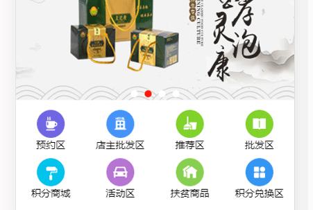 金孝云商城 首页